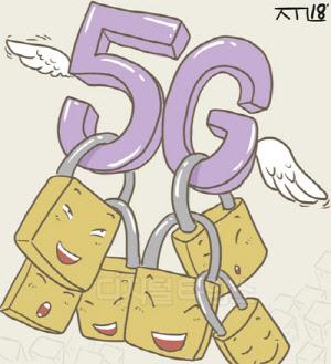 """시동 건 5G 네트워크 보안도 꿈틀… """"500억 시장 열린다"""""""